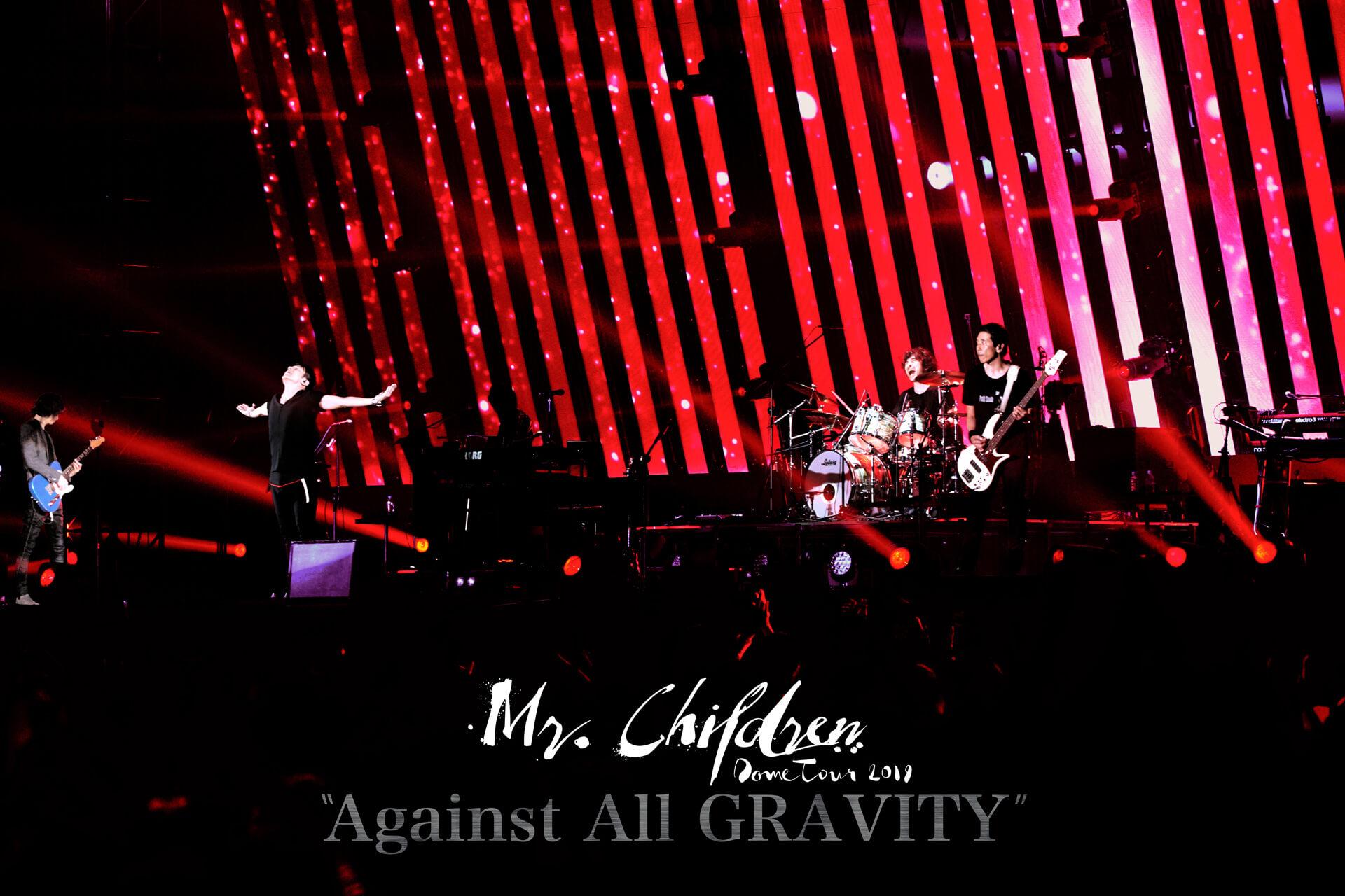 【2019 4/20 Mr.Children】 福岡ヤフオクドームライブのセトリ・感想・MC・名言【Against All GRAVITY】