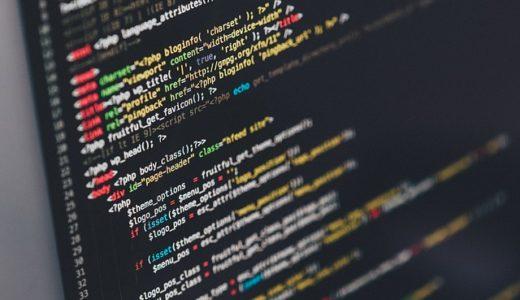 人工知能(AI)でなくなる仕事となくならない仕事を徹底分析【未来に向けてあなたが今できること】