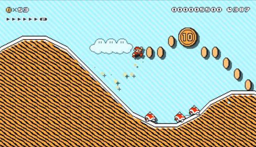【マリオメーカー2】コース作りのコツってなに?みんなに遊んでもらうには3つのことを意識するだけでいい!