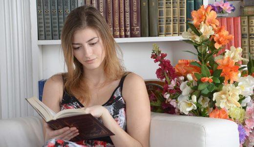 誰でも簡単に読書を習慣化できる5つの必須テクニックをご紹介します