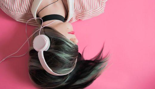 音楽を聴きながら寝る人の心理ってなに?音楽を聴かないと眠れないのはなぜなのか