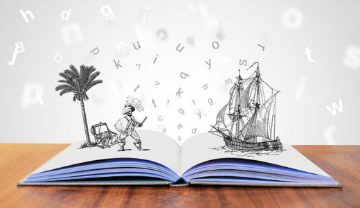 【悪用厳禁】一生記憶に残す5つの本の読み方「メタ認知読書術」を徹底解説します