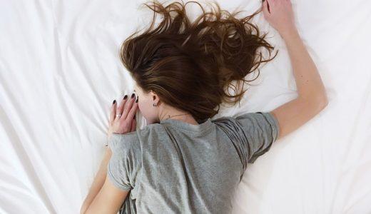 寝てる時によだれが出るようになった!よだれが出る原因と対策方法を徹底解説します