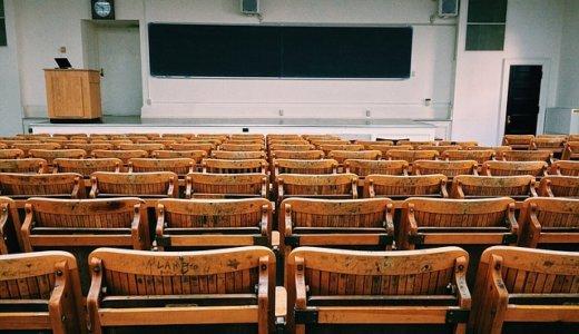 大学のつまらない授業を乗り越える裏ワザ5選!どうしても授業がつまらないなら『これ』をやれ