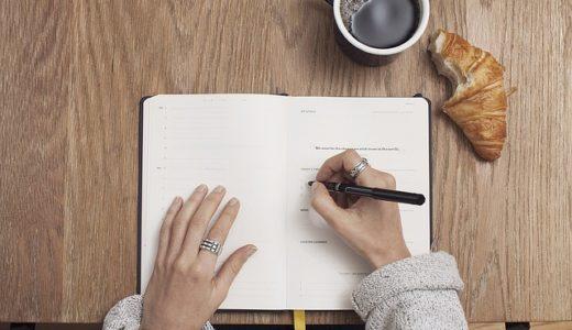 たった8分の『筆記開示』で不安・うつを解消できる。筆記開示のやり方と効果を徹底解説します