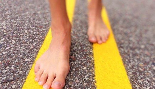 裸足で走る『ベアフットランニング』でストレス発散!その効果と始め方を徹底解説します!