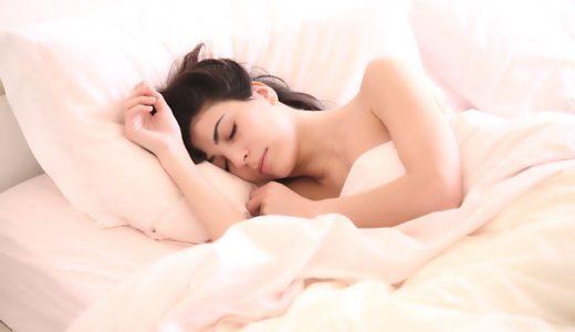 深い睡眠をとるコツを13つ紹介!今夜からぐっすり眠れる睡眠のコツを徹底解説します